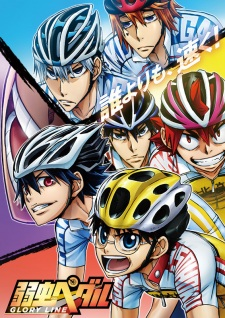 Yowamushi Pedal: Glory Line - Yowamushi Pedal 4th Season, Yowapeda 4th Season