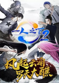 Xem phim Hitori no Shita: The Outcast 2nd Season - hitorinoshita - The Outcast Vietsub