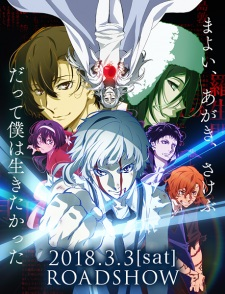 Bungou Stray Dogs: Dead Apple - Bungou Stray Dogs Movie