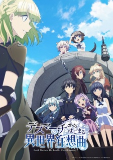 Death March kara Hajimaru Isekai Kyousoukyoku - Death March to the Parallel World Rhapsody