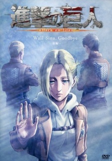 Attack on Titan: Lost Girls - Shingeki no Kyojin: Lost Girls