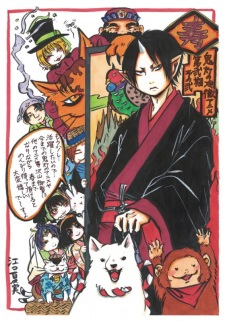 Xem phim Hoozuki no Reitetsu 2nd Season: Sono Ni - Hoozuki no Reitetsu 2nd Season: Second Cour Vietsub