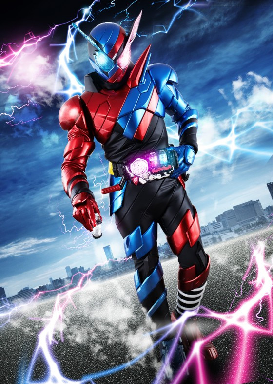 Kamen Rider Build - Kamen Raidā Birudo