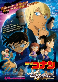Detective Conan Movie 22: Zero The Enforcer - Meitantei Conan: Zero no Shikkounin, Detective Conan Movie 22: Zero's Executioner, Kẻ Hành Pháp Zero