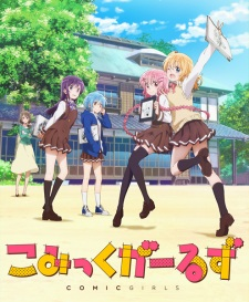 Comic Girls - Comic Girls