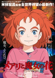 Xem phim Mary to Majo no Hana - Mary and the Witch's Flower Vietsub