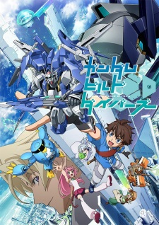 Gundam Build Divers - Gundam Build Divers
