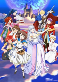 Lost Song - LOST SONG