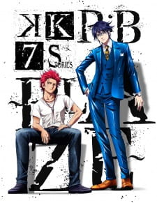 "K: Seven Stories Movie 1 - R:B - Blaze - K: SEVEN STORIES ""R:B - BLAZE -"""