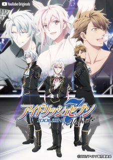 Xem phim IDOLISH7 Vibrato: TRIGGER - Before The Radian Glory - Idolish Seven, IDOLiSH7: YouTube Originals Vietsub