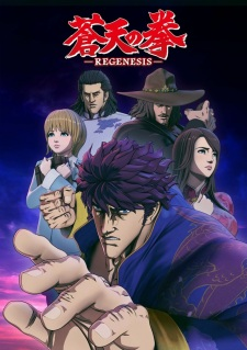 Souten no Ken Re:Genesis - Souten no Ken 2, Fist of the Blue Sky: Re:Genesis
