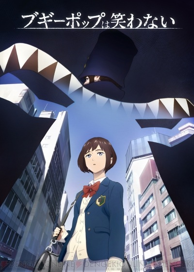 Boogiepop wa Warawanai (2019) - Boogiepop Never Laughs, Boogiepop Doesn't Laugh