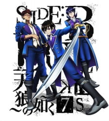 "K: Seven Stories Movie 2 - Side:Blue - Tenrou no Gotoku - K: SEVEN STORIES ""SIDE:BLUE - Sirius - "", K: Seven Stories - Side:Blue - Like Sirius"