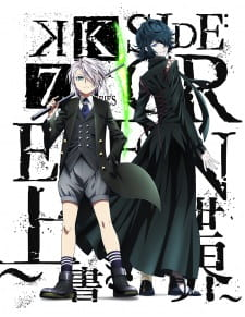 "K: Seven Stories Movie 3 - Side:Green - Uwagaki Sekai - K: SEVEN STORIES ""SIDE:GREEN - Overwrite World - "" (Viết lại Thế Giới)"