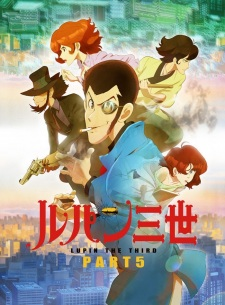 Xem phim Lupin III: Part 5 - Lupin III: Part V, Lupin Sansei Part V, Lupin Sansei: Adventure in France Vietsub