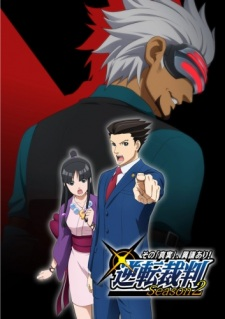 "Gyakuten Saiban: Sono ""Shinjitsu"", Igi Ari! Season 2 - Ace Attorney Season 2, Phoenix Wright: Ace Attorney Season 2"