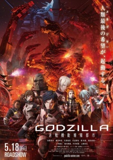 Xem phim Godzilla: Kessen Kidou Zoushoku Toshi - Godzilla: City on the Edge of Battle, Godzilla Part 2 Vietsub