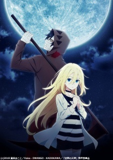 Satsuriku no Tenshi - Angel of Massacre, Angel of Slaughter, Angels of Death