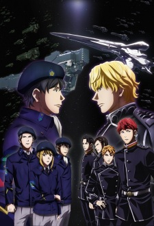Ginga Eiyuu Densetsu: Die Neue These - Kaikou - The Legend of the Galactic Heroes: The New Thesis - Encounter