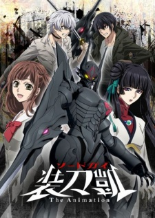 Sword Gai: The Animation (Ss1 & Ss2) - The Animation Part I & Part II