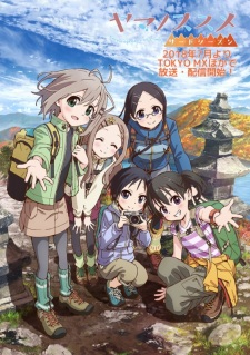 Yama no Susume: Third Season (Ss3) - Yama no Susume Third Season, Encouragement of Climb Third Season, Yama no Susume 3