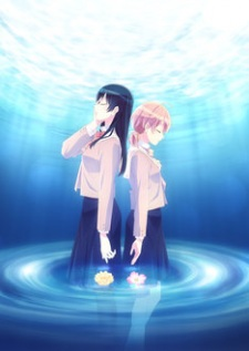 Yagate Kimi ni Naru - Bloom Into You, Eventually, I Will Become You