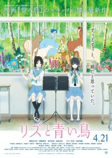 Liz to Aoi Tori - Gekijouban Hibike! Euphonium: Mizore to Nozomi no Monogatari, Hibike! Euphonium: The Story of Mizore and Nozomi, Hibike! Euphonium Movie: Mizore to Nozomi no Monogatari, Liz and the Blue Bird