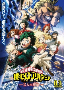 Boku no Hero Academia the Movie: Futari no Hero - My Hero Academia the Movie: The Two Heroes