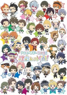 The iDOLM@STER SideM: Wake Atte Mini! - The iDOLM@STER SideM: Wake Atte Mini!