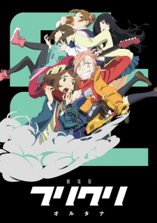 FLCL Alternative - Fooly Cooly Alternative, Furi Kuri Alternative