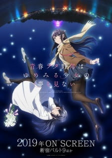 Seishun Buta Yarou wa Yumemiru Shoujo no Yume wo Minai - Rascal Does Not Dream of a Dreaming Girl