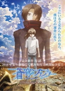 Soukyuu no Fafner: Dead Aggressor - The Beyond - 蒼穹のファフナー Dead Aggressor THE BEYOND