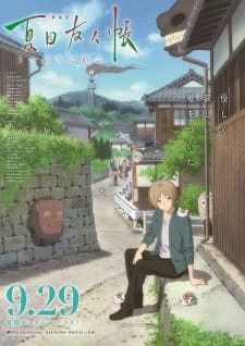 Natsume Yuujinchou Movie: Utsusemi ni Musubu - Natsume Yujin-cho the Movie: Ephemeral Bond, Gekijouban Natsume Yuujinchou, Natsume's Book of Friends Movie: Ephemeral Bond (2018)