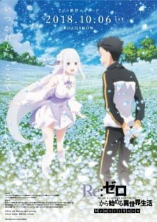 Re:Zero kara Hajimeru Isekai Seikatsu - Memory Snow - Re: Life in a different world from zero, ReZero, Re:Zero kara Hajimeru Isekai Seikatsu OVA