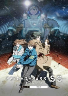 Psycho-Pass: Sinners of the System Case.1 - Tsumi to Bachi - Psycho-Pass SS Case 1: Tsumi to Batsu