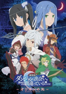 Dungeon ni Deai wo Motomeru no wa Machigatteiru Darou ka Movie: Orion no Ya - Is It Wrong to Try to Pick Up Girls in a Dungeon?: Arrow of the Orion, DanMachi Movie, Is It Wrong That I Want to Meet You in a Dungeon Movie