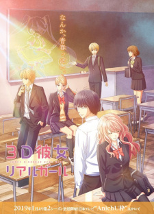 3D Kanojo: Real Girl 2nd Season - 3D Girlfriend 2nd Season