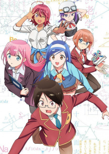 Xem phim Bokutachi wa Benkyou ga Dekinai - We Never Learn, BokuBen, We Can't Study Vietsub