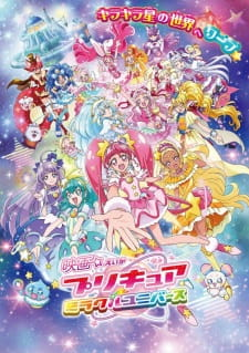 Precure Miracle Universe Movie - Pretty Cure Miracle Universe, Eiga Precure Miracle Universe