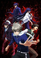 Xem phim Lord of Vermilion: Guren no Ou - Lord of Vermilion Guren no Ou Vietsub