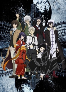 Bungou Stray Dogs 3rd Season - Bungo Stray Dogs 3
