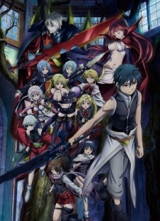 Trinity Seven Movie 2: Tenkuu Toshokan to Shinku no Maou - Gekijouban Trinity Seven 2, Trinity Seven Movie 2: Heavens Library & Crimson Lord
