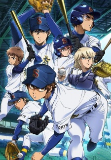 Xem phim Diamond no Ace: Act II - Ace of Diamond Act II, Daiya no Ace: Act II Vietsub
