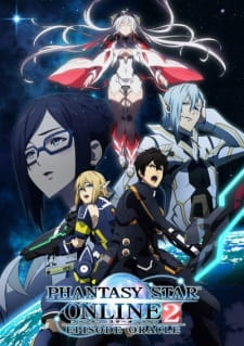 Phantasy Star Online 2: Episode Oracle - Phantasy Star Online 2: Episode Oracle
