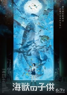 Kaijuu no Kodomo - Children of the Sea, The Sea Monster's Children