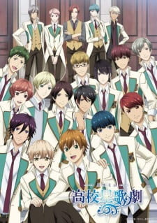 High School Star Musical Season 3 - Starmyu 3rd Season, Koukou Hoshi Kageki 3rd Season, High School Star Musical 3rd Season, Starmu