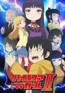 High Score Girl II - High Score Girl 2