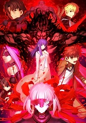 Fate/stay night Movie: Heaven's Feel - II. Lost Butterfly - ate/stay night: Heaven's Feel - II. Lost Butterfly, Fate/stay night Movie: Heaven's Feel 2