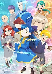 Honzuki no Gekokujou: Shisho ni Naru Tame ni wa Shudan wo Erandeiraremasen 2nd Season - Ascendance of a Bookworm 2nd Season