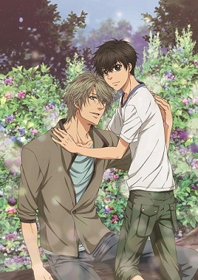 Super Lovers 2 - Super Lovers Second Season | Super Lovers Mùa 2